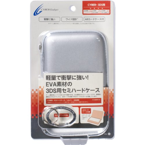 Nintendo 3DS Semi-Hard Case Silver by Cyber Gadget