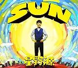 SUN(初回限定盤)