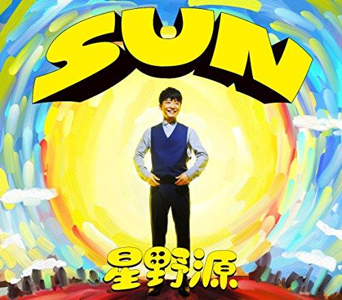 星野源 / SUN[DVD付初回限定盤]