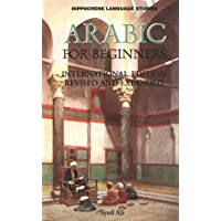 Arabic for Beginners (Hippocrene Beginner's Series)