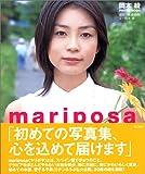 mariposa―岡本綾PHOTO BOOK