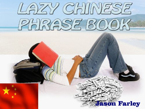LAZY CHINESE PHRASE BOOK (LAZY PHRASE BOOK)...