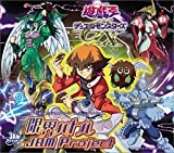 Yu-Gi-Oh! Duel Monsters Gx Ending Theme by Japanimation (Jam Project) (2004-11-26)