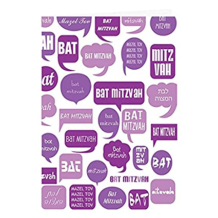 amazon com bat mitzvah greeting card jewish greeting card hebrew