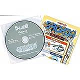 ゲーム伝説 カバヤ GROBDA グロブダー (CD-ROM) 【単品】
