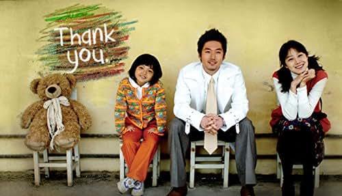 Thank You - Season 1
