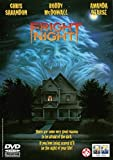 Vampire, Vous Avez Dit Vampire? [1985] [DVD]