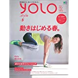 YOLO.style 2018年Vol.5 小さい表紙画像