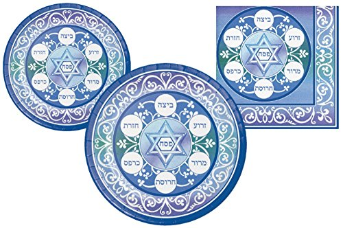 Passover Seder Supplies - Passover Seder Party Supply Pack! Bundle