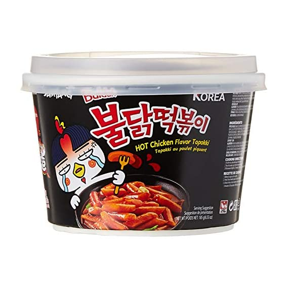 Samyang Hot Chicken Buldak Rice Noodles, 185g