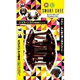 スマートキュート(SmartCute)スーパーグリップバンスクリップL茶 HC3317
