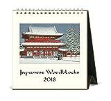 Cavallini Papers & Co Japanese Woodblock 2018 Desk Calendar