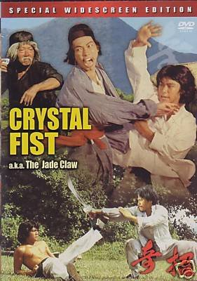Crystal Fist the Jade Claw DVD