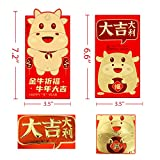 Doumeny 72 Pieces Chinese Ox Year Red Envelopes