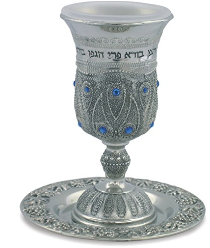 Filigree Nickel Kiddush Cup Wine Goblet with Saucer for Shabbat and Holidays - Blue Crystals (Silver)