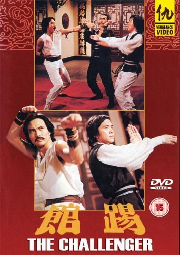 The Challenger [DVD] by David Chiang B01I077642