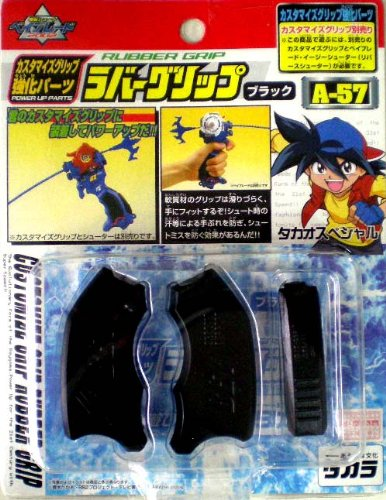 Shot Beyblade 2002 customized grip reinforcement parts rubber grip (black) by Takara Tomy