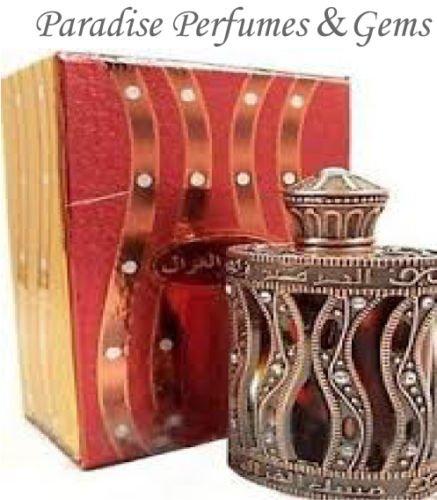 Musk Al Ghazal - Alcohol Free Arabic Perfume Oil Fragrance for Men and Women (Unisex) by Al Haramain