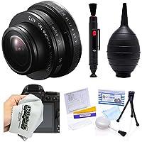 Yasuhara Madoka 7.4mm f/4 Professional Grade Japanese Circular Fisheye Lens for Sony NEX E-Mount a7r, a7s, a7, a6300, a6000, a5100, a5000, a3000, NEX-7, 6, 5T, 5N, 5R and 3N Digital Cameras