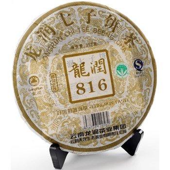 Yunnan Longrun Pu-erh Tea Cake-816(Year 2006,Unfermented, 357g)
