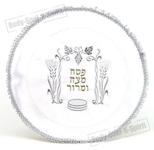- Classic Judaica Design PASSOVER for MATZA / MATZOH Cover Jewish Seder Pesach