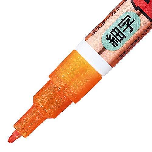 Uni Posca Glitter Marker Pc-3ml 7C, Fine Point, 7 Colors Set