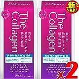 【2個】資生堂 ザ・コラーゲン(The Collagen) タブレットW 126錠 約3週間分×2個 (4987415957517-2)