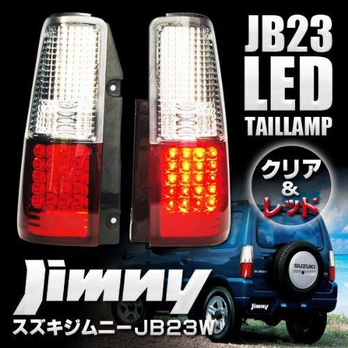 【K】 ジムニー JB23 LED テールランプ クリスタル レンズ テールライト 純正交換 テール クリア & レッド B07BHJ6WLW