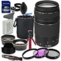 Accessory Kit with Canon EF 75-300mm f/4-5.6 III Lens + 2.2x Telephoto Lens + 0.43x Wideangle Lens + Lens Bag + Extra Battery + 3 PC Filter Kit + Tripod for Canon EOS Rebel T5i DSLR Camera