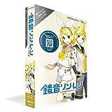 Software : KAGAMINE RIN LEN V4X English Bundle RNLNV4 Software Windows Mac
