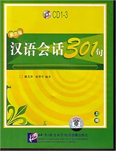 Conversational Chinese 301 (3rd ed.), Vol. 1 (3 CDs) (Chinese and English Edition) by Kang Yuhua (2007-06-15)