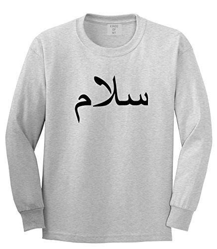 Arabic Peace Salam Long Sleeve T-Shirt Small - Day Means Shipping Next