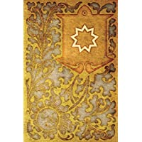 Monogram Bahai Journal: Blank Notebook Diary Log