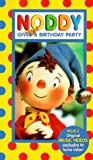 Noddy Gives A Birthday Party [VHS]