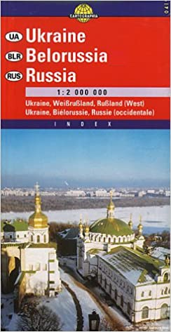 EBOOK SITES UKRAINE PDF DOWNLOAD