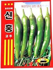 Cayenne Pepper Seeds Korean.2pack(4grams...
