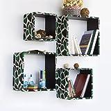 Trista - [Green Giraffe] Square Leather Wall Shelf / Bookshelf / Floating Shelf (Set of 4)