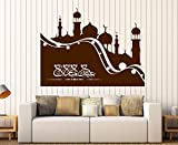 BorisMotley Wall Decal Muslim Islamic Arabic Vinyl Removable Mural Art Decoration Stickers for Home Bedroom Nursery Living Room Kitchen