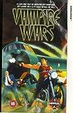 Vampire Wars - Anime [UK IMPORT]