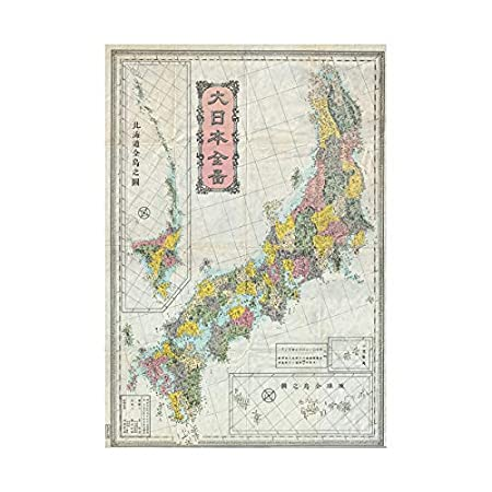 Wee Blue Coo Map Antique Meiji Imperial Japan Islands Wall Art Print