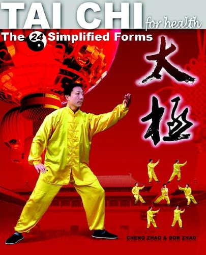 Tai Chi for Health: The 24 Simplified Forms ebook