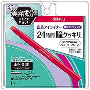 Dejavu Lasting Fine Pencil Eyeliner - Deep Black