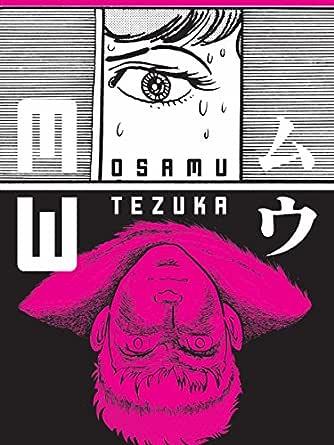 Large Book Osamu Tezuka Illustration Collection Illustration work Japanese