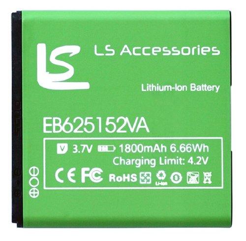 sph d710 battery - 4