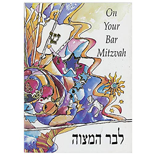 One Bar Mitzvah Greeting Card Colorful Star of David Wavy Line Sun Chai Zion Size: 4.75