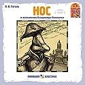 The Nose Hörbuch von Nikolai Gogol Gesprochen von: Vladimir Levashev