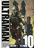 ULTRAMAN Vol.10