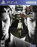 Yakuza Kiwami: Standard Edition - PlayStation 4