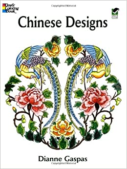 Chinese Designs Dover Design Coloring Books Dianne Gaspas 0800759420834 Amazon