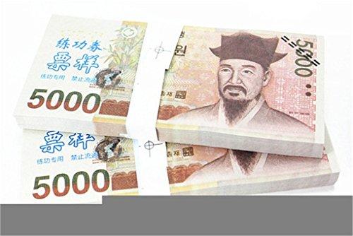 Review $5000x200pcs KRW Paper money